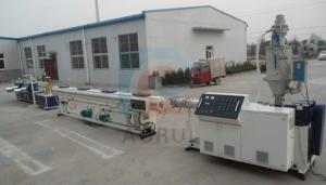 China PVC Plastic Extrusion Machine ,PVC Double Screw water pipe making machine on sale