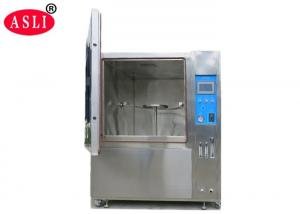 China Stainless Steel Environmental Test Chamber Sand and Dust Tester for Electrical Appliance on sale