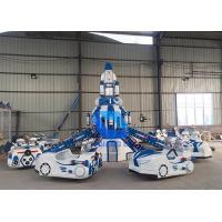 China Amusement park rides self-control plane/self control plane  for sale on sale