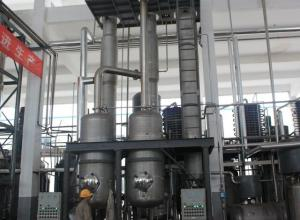 China Falling Film Vacuum Evaporation / Alcohol Evaporation Tanks / Stainless Steel Roll Material on sale