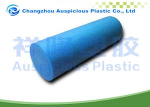 China Blue EPE Foam Roller Yoga Deep Tissue Massage Foam Roller Stick For Stretching on sale