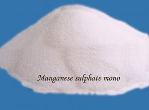China 99% Manganese Sulphate Powder Feed Grade MnSO4 Mn 31.5% Purity Light Pink Color on sale