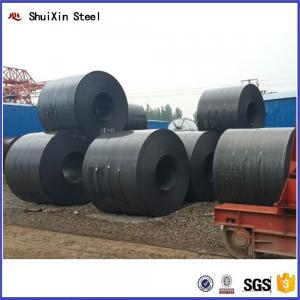 China Construction use C channel made of hot rolled steel strip on sale
