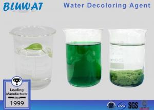 China Water Cleaning Chemicals Sewage Treatment Plant Flocculation Coagulation Water Treatment on sale