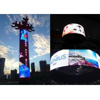 Dustproof Creative LED Screen Cylindrical LED Display 360 Degree Viewing Angle