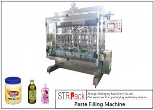China Piston Intellectual Injection Filling Machine For 0.5-5L Bottle / Tin Cans on sale