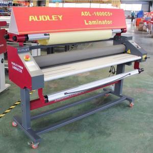 China Good quality hot press melamine laminating machine aluminium laminating machine on sale