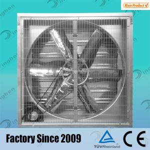 China Alibaba manufacture ventilation fan for poultry farming shed on sale