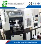 Yogurt Bottle Injection Blow Moulding Machine , Automatic Blow Moulding Machine