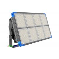 High Power LED Stadium light 1440W , High Pole light 1500W Meanwell Driver