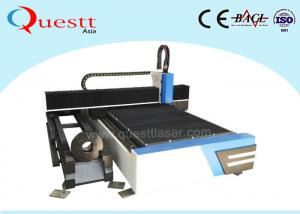 China Industrial CNC Fiber Laser Cutting Machine To SS Brass Iron Metal Sheet / Tube / Pipe on sale