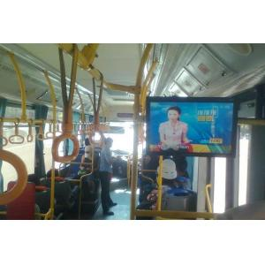 China 19 Metal case 3G Bus Digital Signage Display support SD Card USB Port supplier