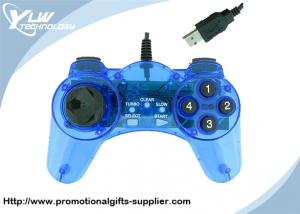 China 8 - way directional pad wired USB Game Controllers compatible with windows98 on sale