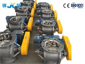 China Large Vanes Cast High Temperature Rotary Valves Dust Moving In Ventilation Syatem on sale
