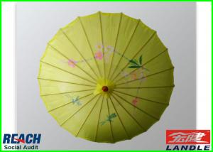 China Bamboo Double Layer Sports Fan Merchandise Ladies Umbrella Printing on sale