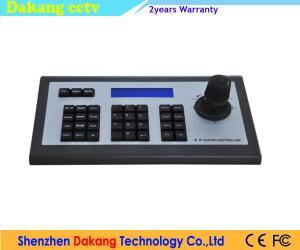China CCTV Keyboard Controller on sale