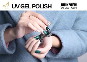 China Bling Color Glitter Uv Gel Nail Polish , Soak Off Gel Sparkle Nail Polish on sale