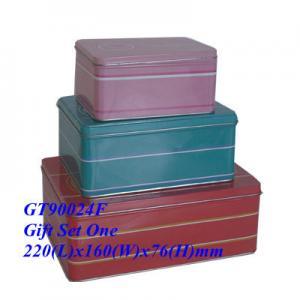 China food can, Food box ,food  case, food  container, Biscuit Box, Biscuit case, Biscuit Can on sale