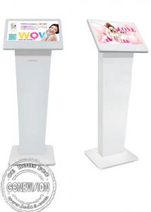 China Multi Touch Screen Kiosk Media Player , Lcd Monitor Android Digital Signage Screen For Airport supplier