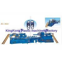 PVC And TPR Slipper Making Machine , Rotary Footwear Making Machine For 2 Colors Sandal