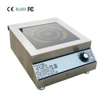China Best induction cooktop commercial induction cooktop single induction cooktop on sale