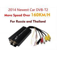 Car DVB-T2 HD MPEG4 TV Receiver
