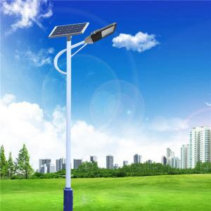China Aluminum high power solar led street lights Solar Led Garden Light Solar Powered Street Lamp on sale