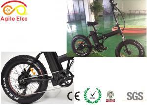 China Fat Hub Motor Electric Fold Up Bike , 48V 750W Folding Electric Bicycles on sale