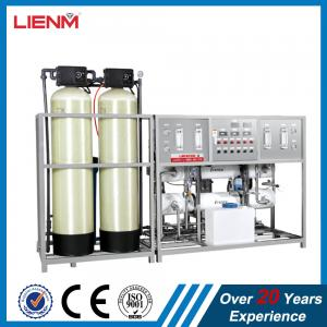 China 1000L 2000L 3000L 5000L 10000L Full automatic ro water treatment for mineral drinking water ro plant water treatment on sale