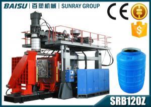 China Máquina del moldeo por insuflación de aire comprimido del tanque de agua de 500 litros, toda la máquina de moldear eléctrica SRB120Z de protuberancia on sale
