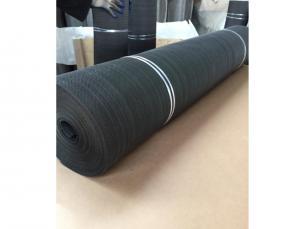 China Black Wire Cloth on sale