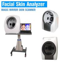 15 Mega pixels Doris beauty uv light facial skin analysis machine