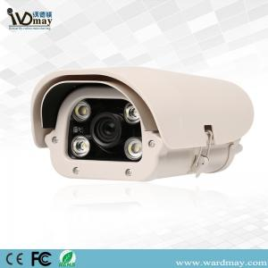 China Highway 2.0MP Sony CMOS Car License Plate Recognition Lpr IP Cameras on sale
