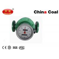 Diesel Oil Pd (positive displacement) Oval Gear Mechanical Flow Meter  Oval Gear Mechanical Flow Meter,Flow Meter,LC F