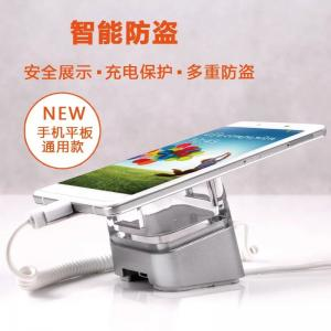 China COMER New acrylic display holders anti theft alarm security  for tablet android mobile iphone on sale