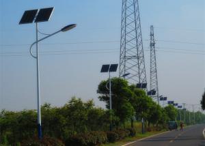 China Energy Efficient Solar Led Street Lighting 75W DC24V , High Luminance Solar Energy Street Lights on sale