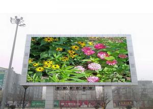 China 1/4 Scan RGB Led Outdoor Screen , Advertising Led Display Panel 3 Years Warranty on sale