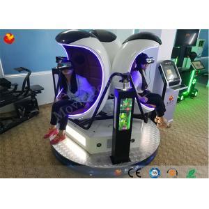 China 220v Virtual Reality Double 9d VR Cinema Single / Triple / Double Passenger CE on sale