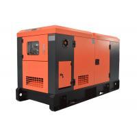 25KVA ISUZU diesel generator set Denyo type super silent generator