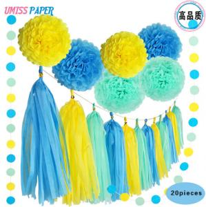 China 20pcs/set Hot Blue and Yellow Mint Green Set, European and American Birthday Party Weddings, Decorations, Paper Balls on sale