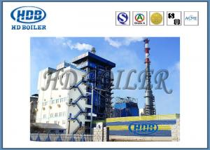 Quality High Thermal Efficiency Steam Hot Water Boiler Corner Tube Fully Enclosed for sale