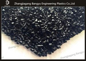China Customized Glass Filled Nylon 66 Pellets Plastic Raw Material Extrusion Grade on sale