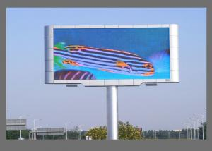 China Concave Nationstar Outdoor Waterproof Led Advertising Panels P8  High Brightness on sale