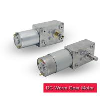 China 6 Volt 12 Volt DC Worm Gear Motor 46GF370 / 58GF555 For Home Appliance on sale