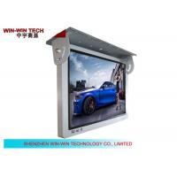 High Brightness Bus LCD Video Player Multilanguage With Remote Control