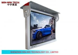 China High Brightness Bus LCD Video Player Multilanguage With Remote Control on sale