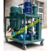 Vacuum Oil Purification Machine for Used Lubricant Oil Filtration and Oil Filtering Cart