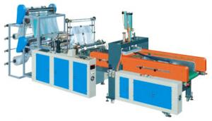China DGF-600*2 two lines automatic plastic bag making machine on sale