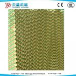 Cellulose Cooling Pad Paper for Poultry Farm/Agriculture Greenhouse Brown and Green Color