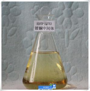 China Chemical intermediate complexing agent EDTP(Q75) CAS No.:102-60-3 EINECS:203-041-4 on sale